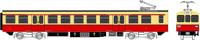 S-bhan Livery-01.jpg