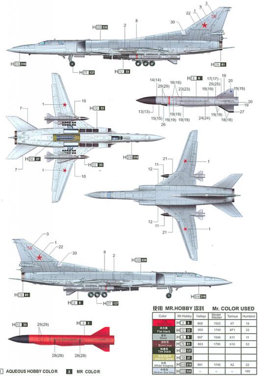 tu-22m_profile01.jpg