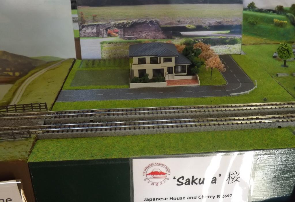 Japanese House.jpg